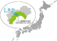仁淀川とハヤシ商事の位置